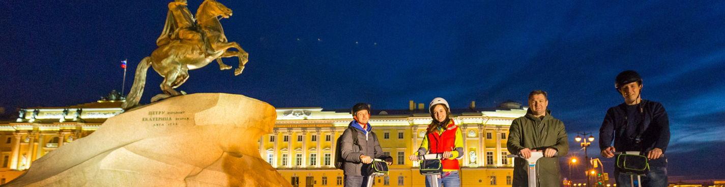 Экскурсия на Сегвее по Санкт-Петербургу - О Главном в Петербурге