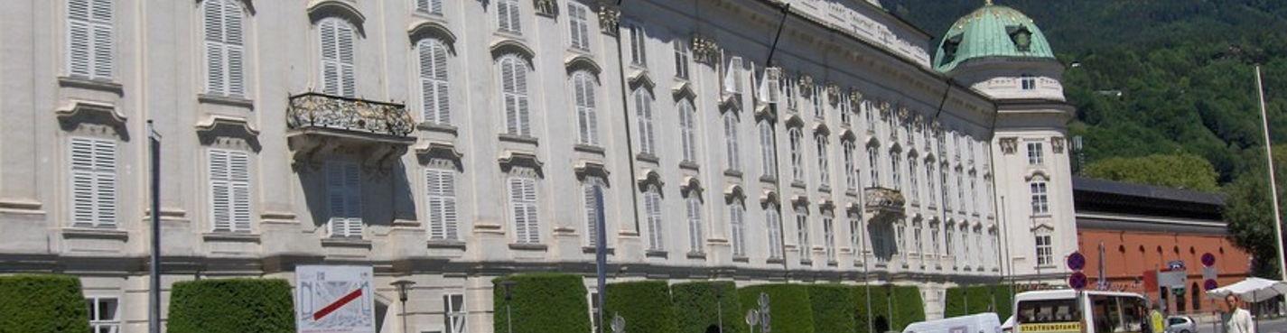 Императорская резиденция — Дворец Хофбург