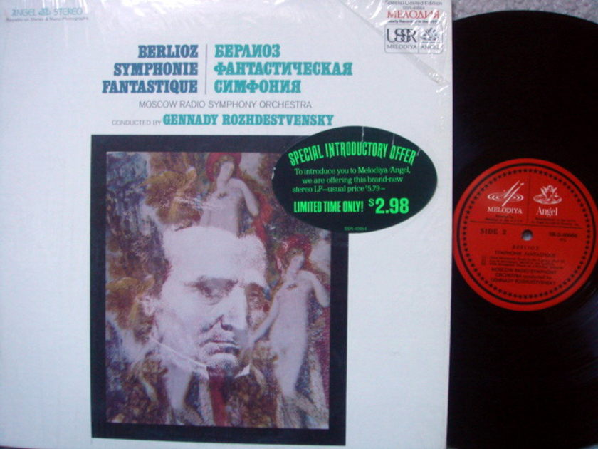 EMI Angel Melodiya / ROZHDESTVENSKY, - Berlioz Symphonie Fantastique,  NM!