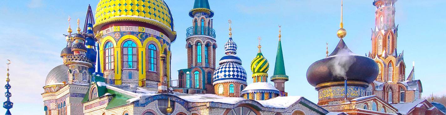 Автобусная обзорная экскурсия по Казани с посещением Кремля