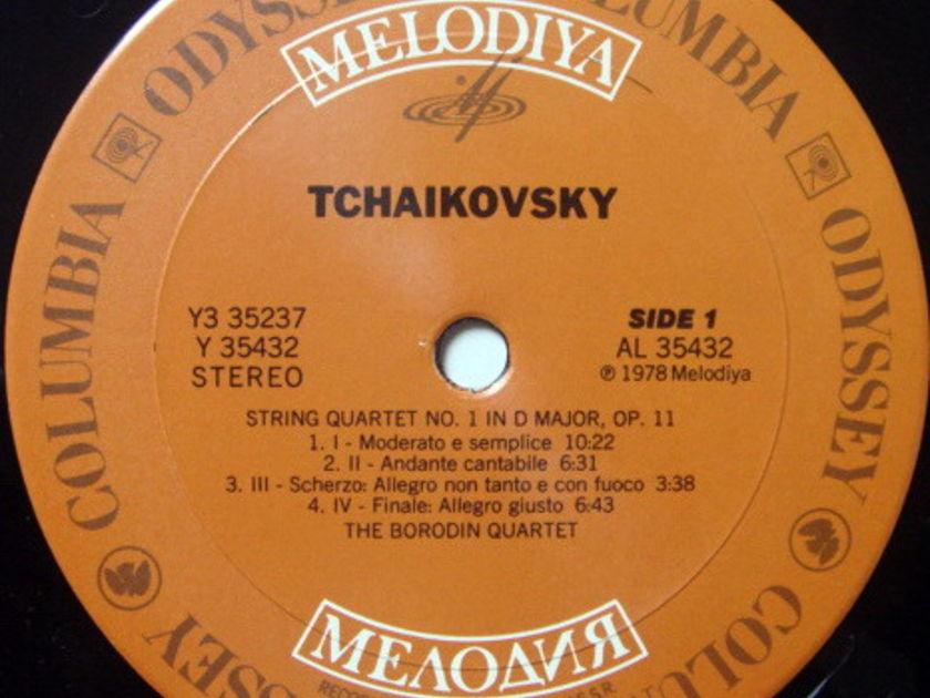 Columbia Odyssey / ROSTROPOVICH-BORODIN QT,  - Tchaikovsky Sextet Souvenir de Florence, MINT, 3LP Box Set!