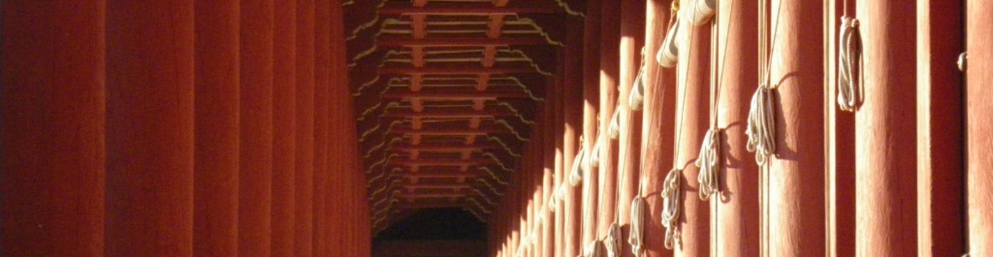 Конфуцианские обряды: Королевское святилище Чонмё