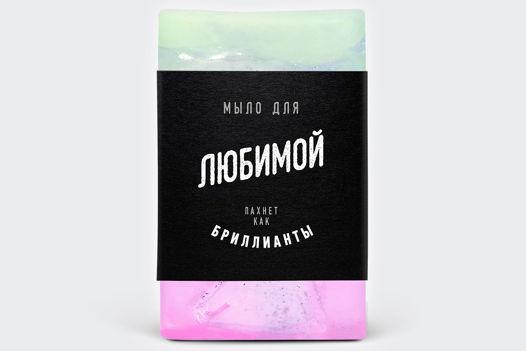 Мыло ручной работы «Для Любимой» парфюмированное. Женское