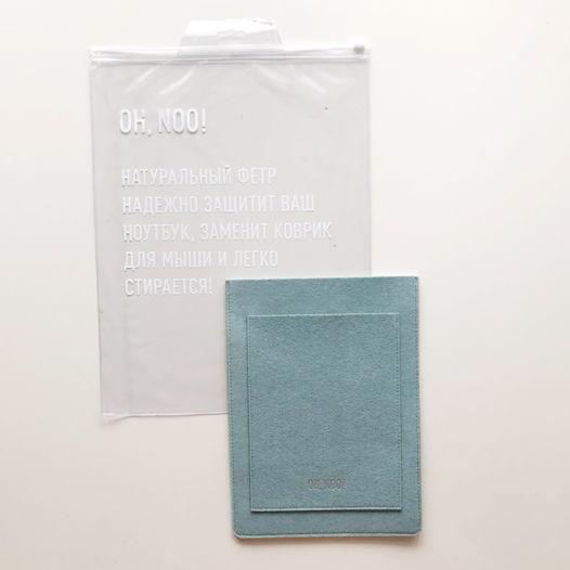 Вертикальный чехол из фетра для Macbook голубого цвета