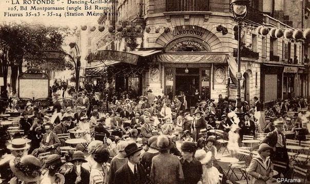 Квартал Монпарнас – Безумные годы Парижа