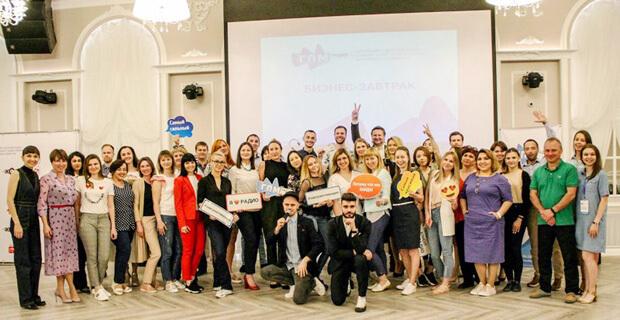 Бизнес-завтрак для партнеров ГПМ Радио в Самаре - Новости радио OnAir.ru