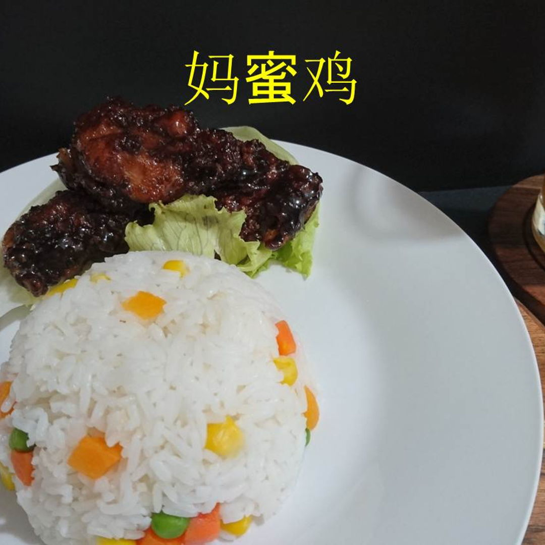 """Date: 13 Jan 2020 (Mon) 60th Main: Marmite Fried Chicken (妈蜜鸡) [181] [137.6%] [Score: 8.9] Here, the dish is served with lettuce, mixed vegetable rice, apple juice, and Hot and Sour Soup (leftover from yesterday).   谢谢 """"Nyonya Cooking"""" 这个可爱的食谱!"""