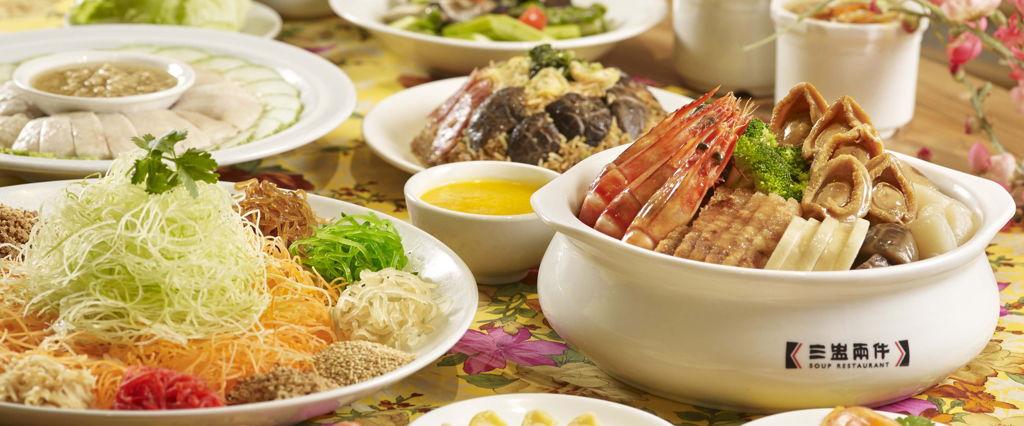 Singapore Chinatown Heritage Cuisine Since 1991