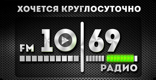 «Радио 10|69» - Мы уходим, но не прощаемся! - Новости радио OnAir.ru