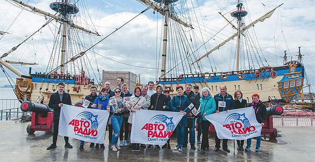 Слушатели «Авторадио-Санкт-Петербург» совершили экскурсию на корабль «Полтава» - Новости радио OnAir.ru