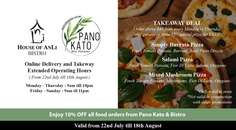 Pano Kato pizza takeaway deal online delivery greek mediterranean cuisine