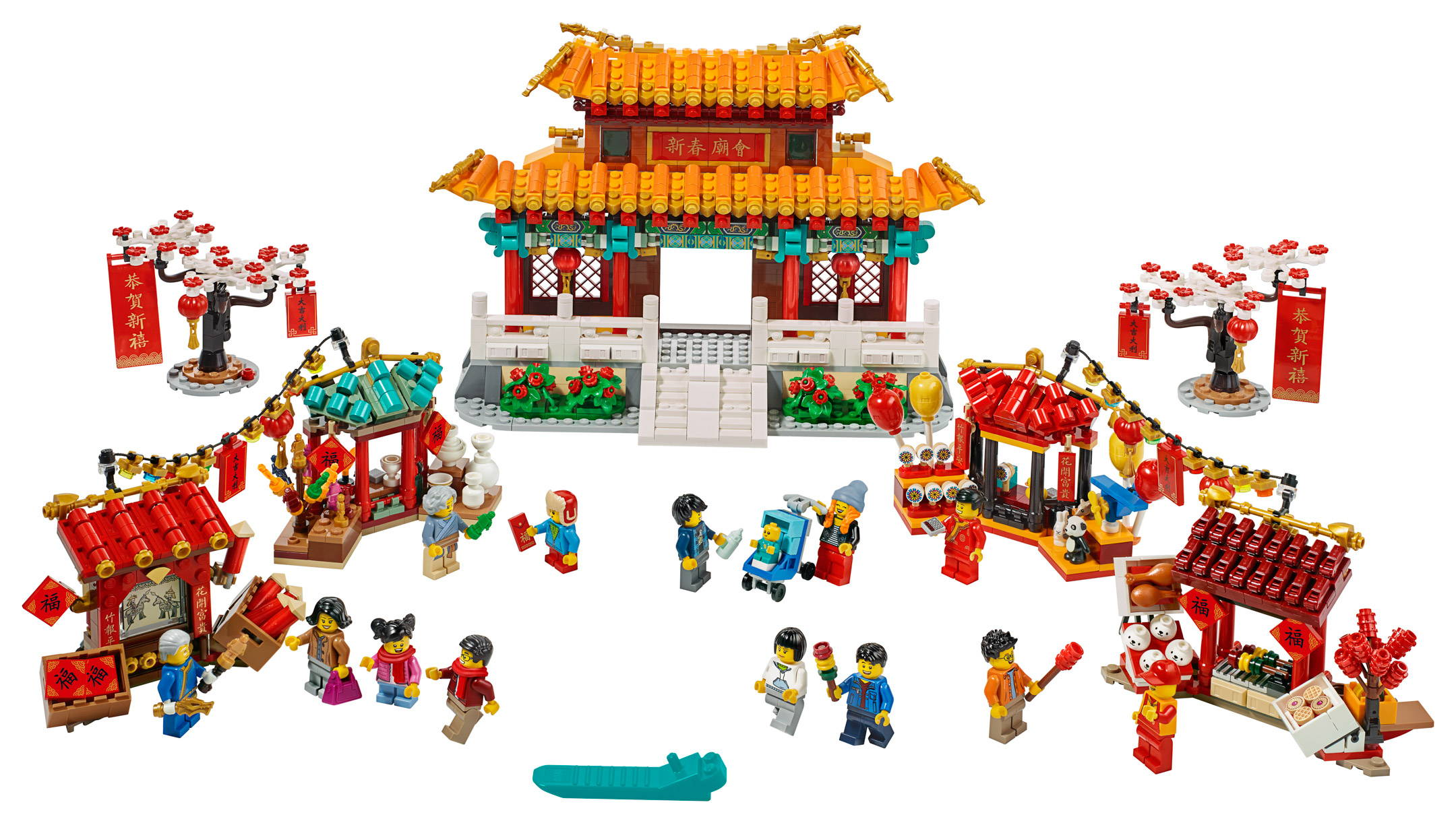 lego 80105 set included