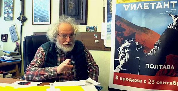 Впервые в Сыктывкаре! «Дилетантские чтения» с Алексеем Венедиктовым - Новости радио OnAir.ru