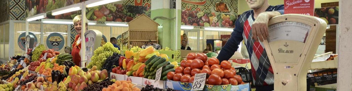 Экскурсия по рынку и здоровому питанию