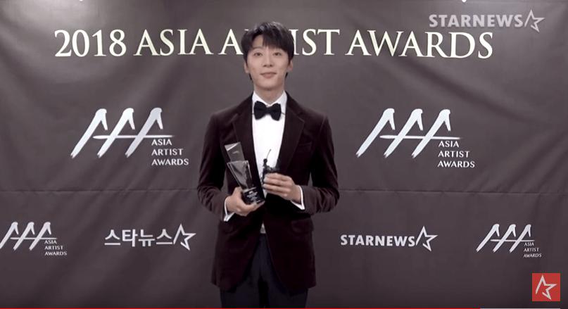 Hyun Soo Shin - Lời chứng nhận giải thưởng chưa được công bố AAA 2018