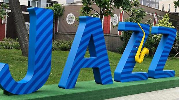 На фестивале «Все цвета джаза» объявили победителей V премии Радио JAZZ 89.1 FM - Новости радио OnAir.ru