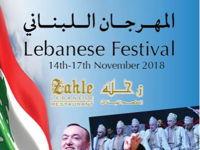 LEBANESE FESTIVAL image