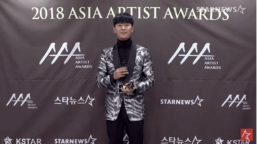 Joo Jii Hoon - Giải thưởng chưa được công bố AAA 2018
