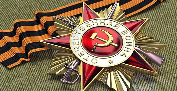 Юбилей Победы вместе с «Авторадио» - Новости радио OnAir.ru