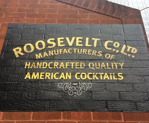 Exterior Vinyl Wall Wrap - Roosevelt CO. LTD. Partial Wall Wrap