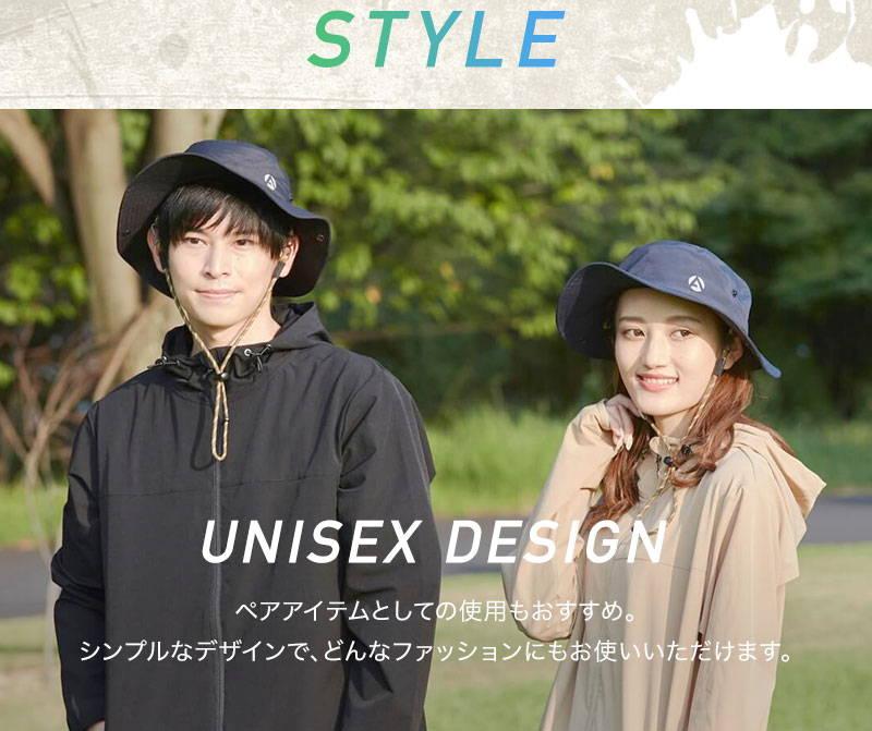 STYLE:UNISEX DESIGN、ペアアイテムとしての使用もおすすめ。シンプルなデザインで、どんなファッションにもお使いいただけます。