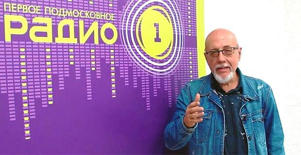 На «Радио 1» стартует программа Давида Шнейдерова «Синемания» - Новости радио OnAir.ru