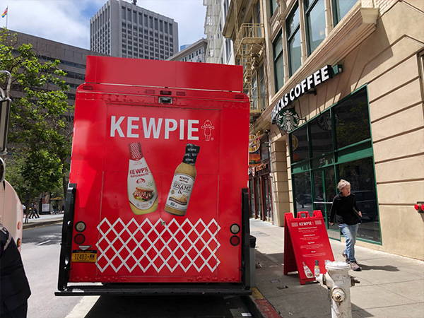 Rear of Kewpie food truck