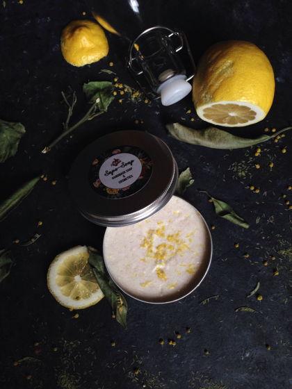 """Скраб для тела """"Лимонная терапия"""""""