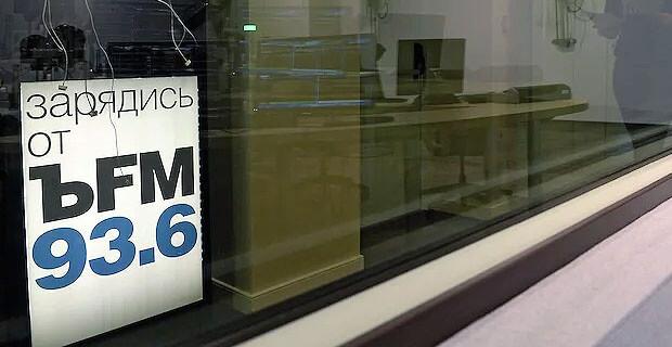 Десять лет на одной частоте. Какой путь прошел «КоммерсантЪ FM» с момента запуска - Новости радио OnAir.ru