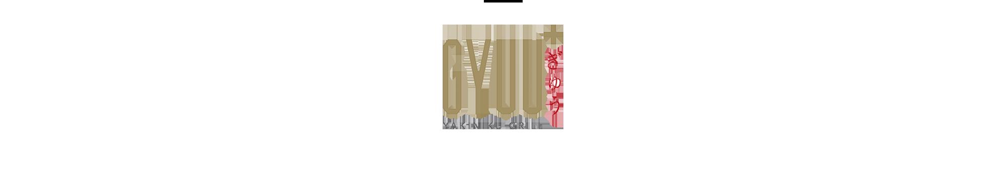 Gyuu⁺ Yakiniku Grill   Emporium Shokuhin