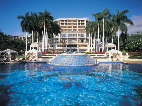 Grand Wailea - A Waldorf Astoria Resort - One Night Stay in a Deluxe Garden View Room and $200 Dining Credit to restaurant of your choice