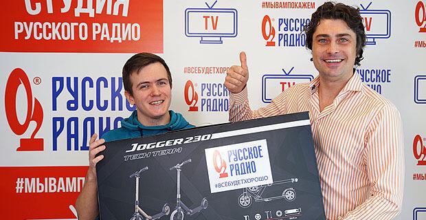 Во Всемирный день радио «Русское Радио» пригласило слушателей в студию