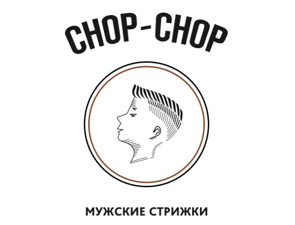 парикмахерская Chop-Chop
