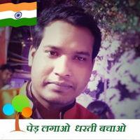 Ajay Kumar Rawani