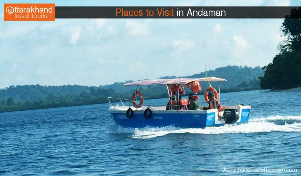 place-to-visit-in-andaman.jpg