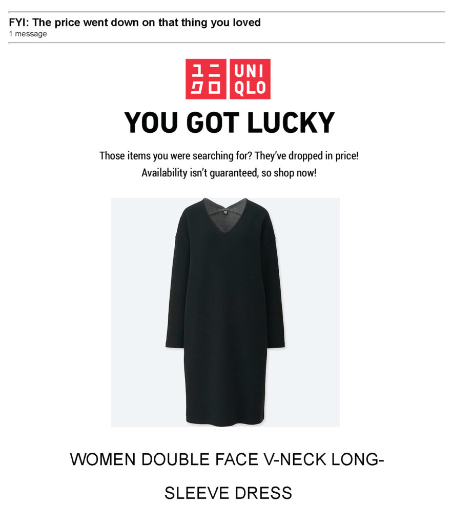 Uniqlo Email SMS