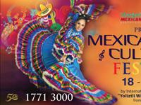 صورة MEXICAN FOOD & CULTURAL FESTIVAL