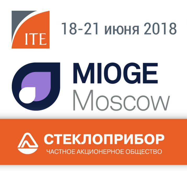 «НЕФТЬ И ГАЗ» / MIOGE 2018