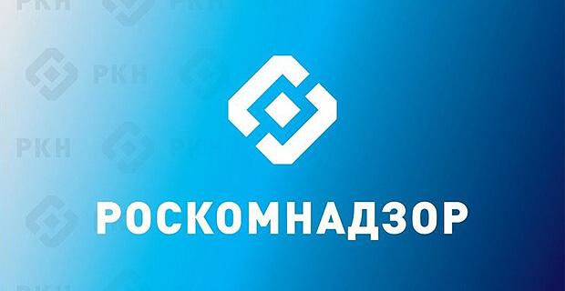 ФКК определила победителей февральского конкурса на наземное эфирное вещание - Новости радио OnAir.ru