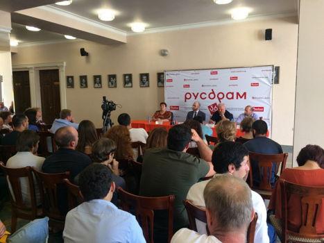 Пресс-конференция, посвящённая итогам 36-го сезона РУСДРАМа