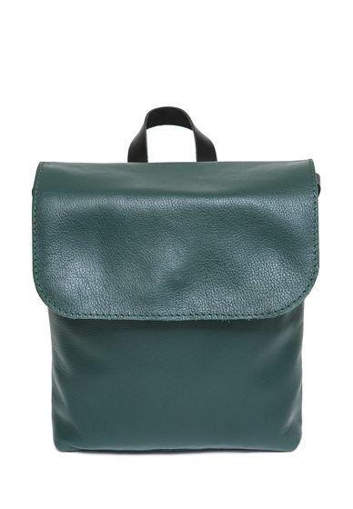 Кожаный зеленый женский рюкзак City mini green