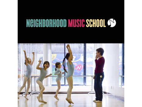 Neighborhood Music School Dance Classes