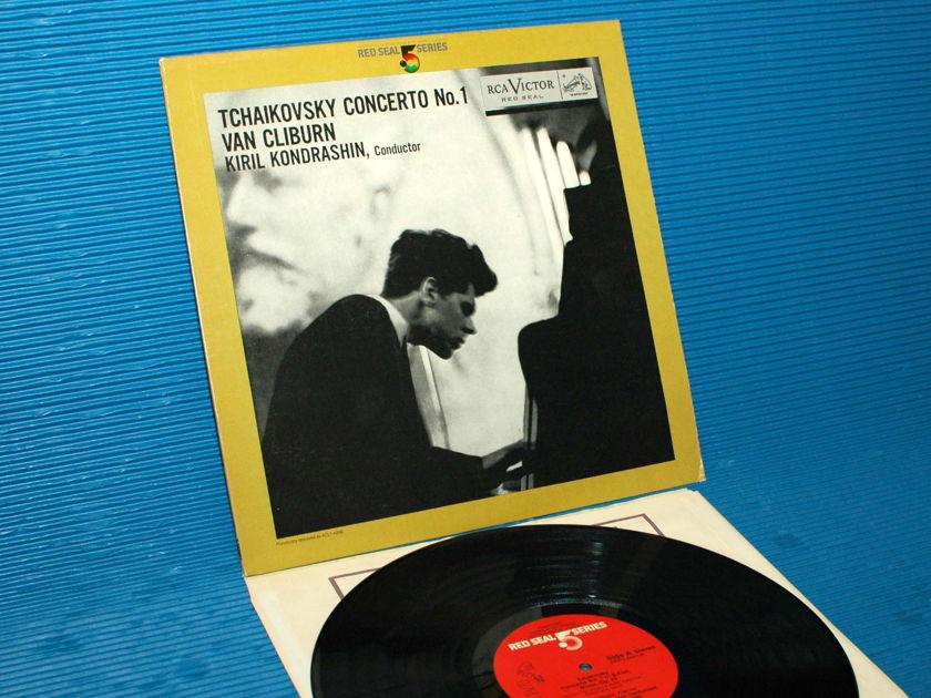 "TCHAIKOVSKY/Cliburn - - ""Piano Concerto no.1"" -  RCA .5 Series 1981 Audiophile"