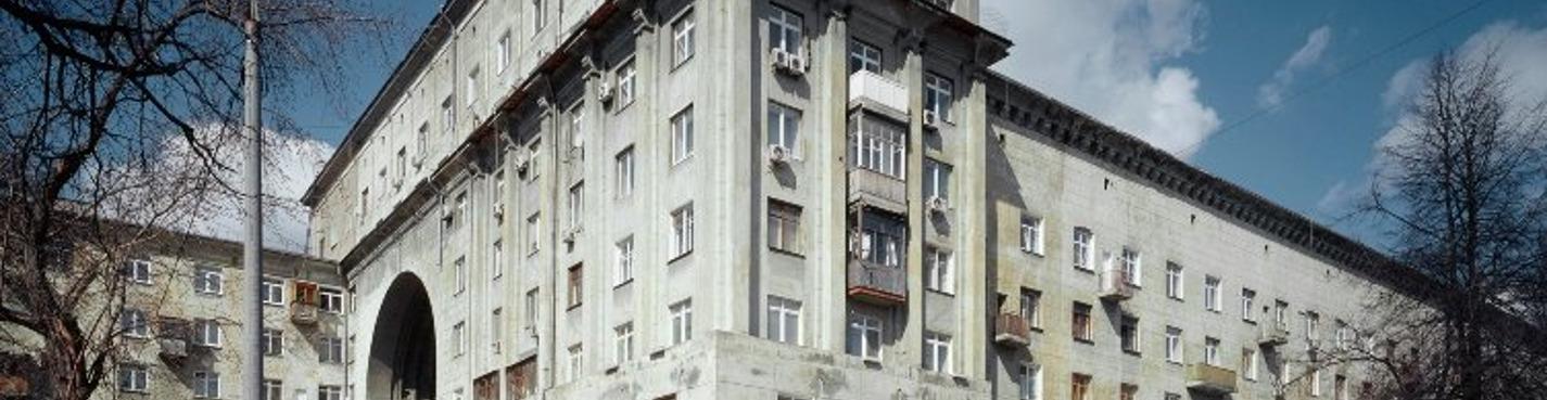 Архитектура и мифология Соцгорода ГАЗа