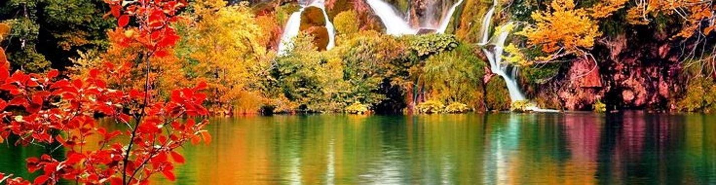 Плитвитские озера (ХОРВАТИЯ)