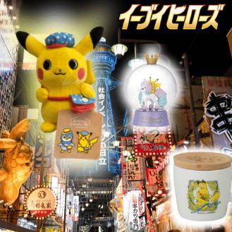 japanese-pokemon-imports