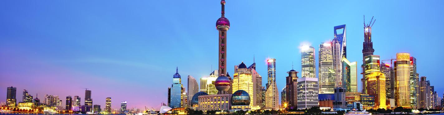 Шанхай за день!