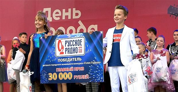 «Русское Радио Нижний Новгород» выбрало «Голос города» - Новости радио OnAir.ru