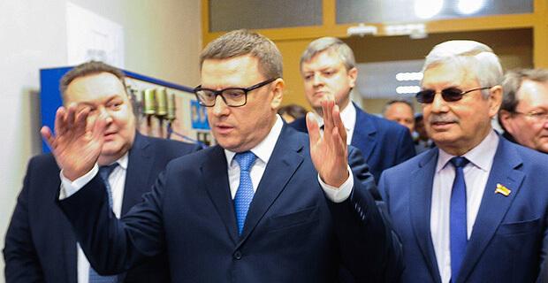 В команде Текслера ищут «варяга» на пост директора челябинского правительственного медиахолдинга - Новости радио OnAir.ru