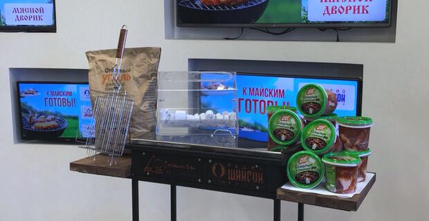 «Радио Шансон в Кирове» разыграло 50 килограммов мяса и фирменные мангалы - Новости радио OnAir.ru